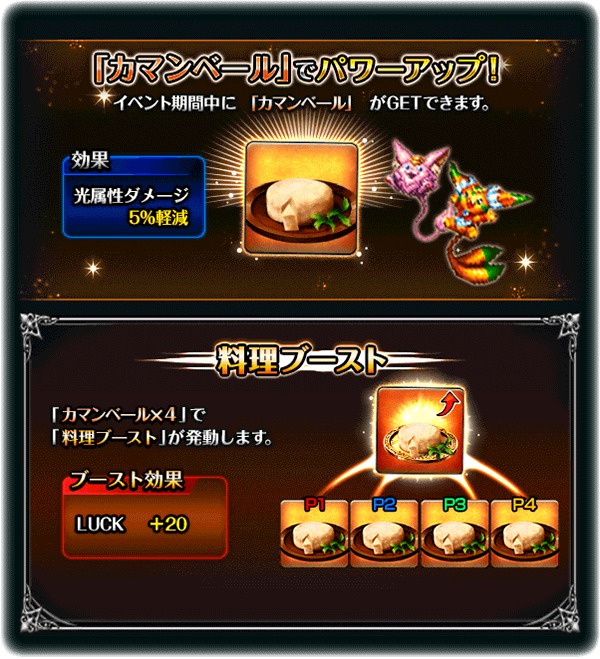 event_help_1_5_1_02