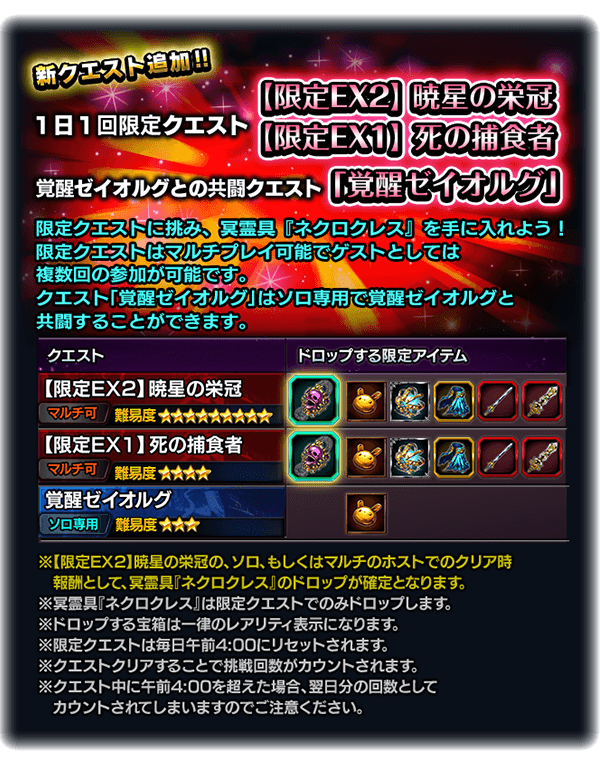 event_help_1_6_1