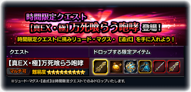 event_help_2_1