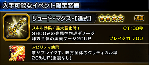 event_help_2_2
