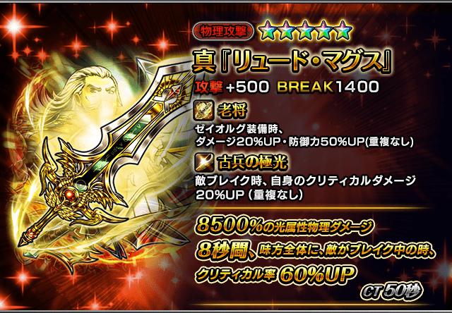 item_summon_350