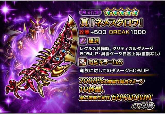 item_summon_351