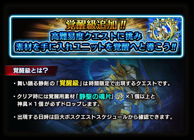 p_event_help_2_1_1