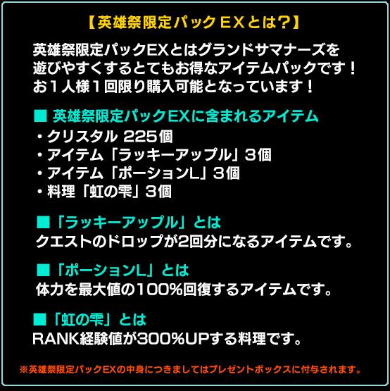 shop_campaign_134_text