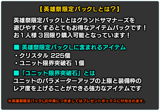 shop_campaign_138_text