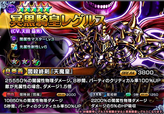 unit_summon_005