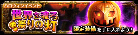dungeon_banner_2003300