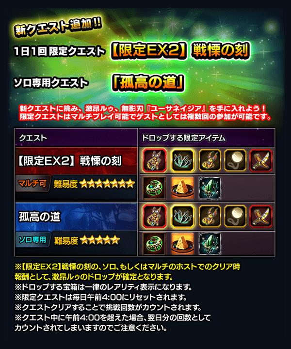 event_help_1_6_1