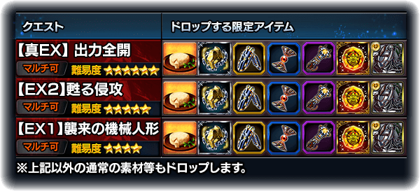 event_help_1_8_1