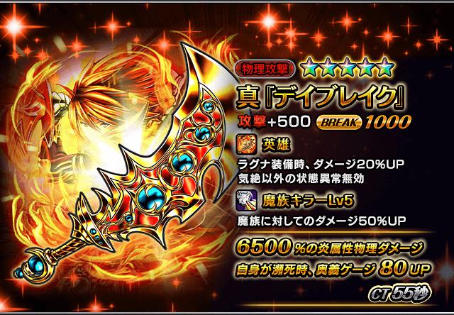 item_summon_360