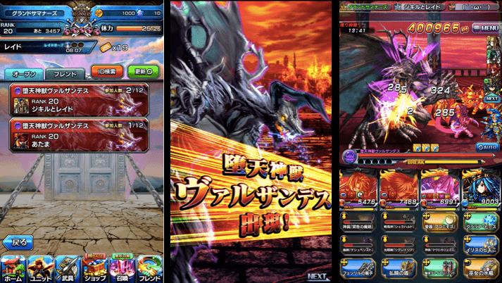 raid_003