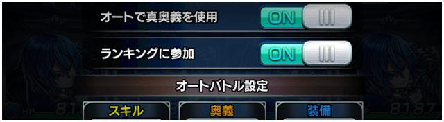 ranking_conf