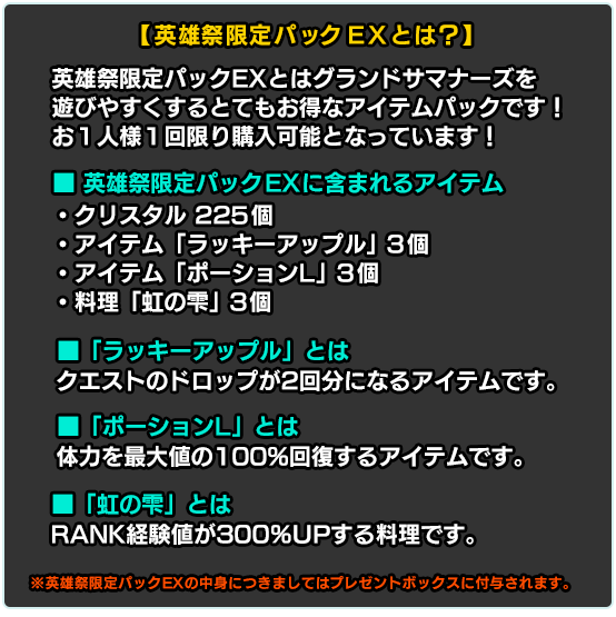 shop_campaign_151_text
