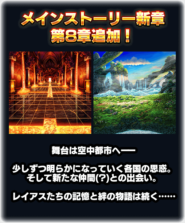 story8_info