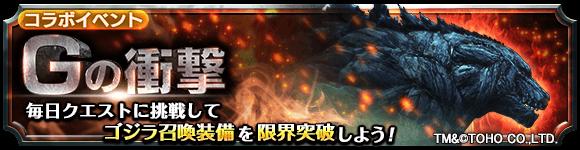 dungeon_banner_2003400