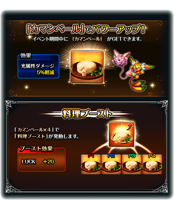 event_help_1_5_1_n_01