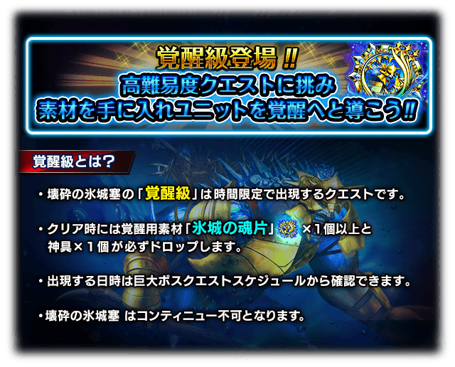 event_help_2_1_1
