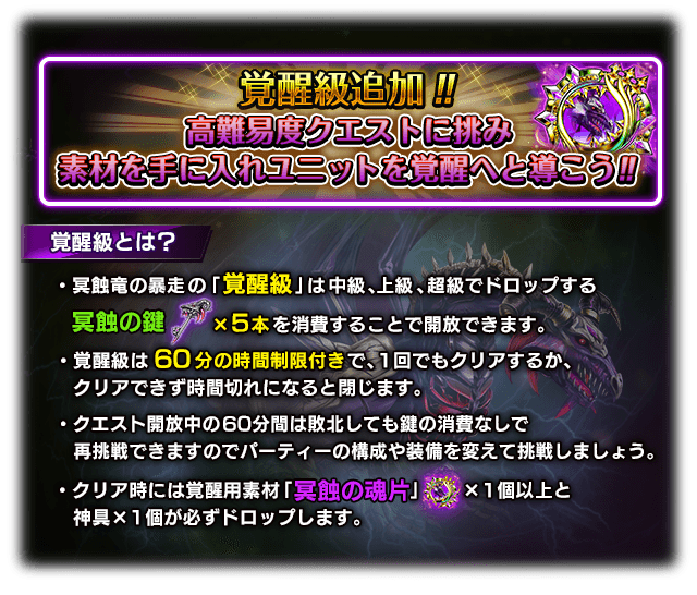 event_help_2_1_1