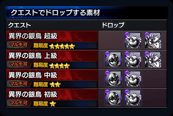 help_1_5_2_02