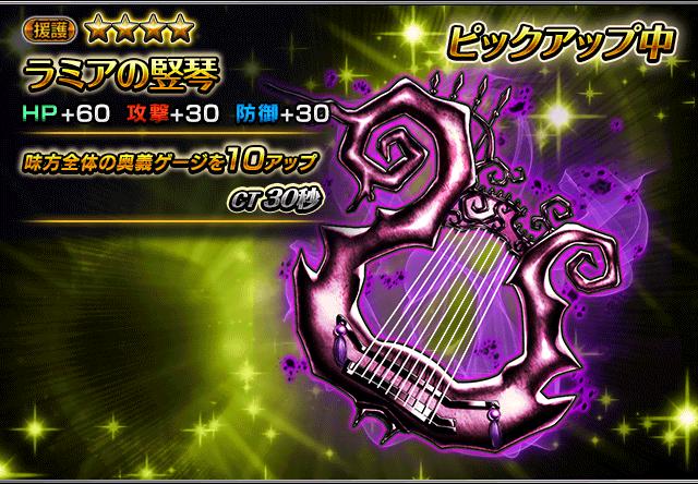 item_summon_127_p