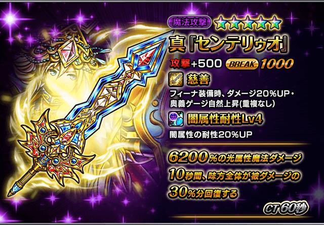 item_summon_382