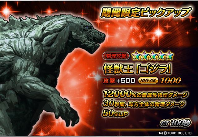 item_summon_383_p