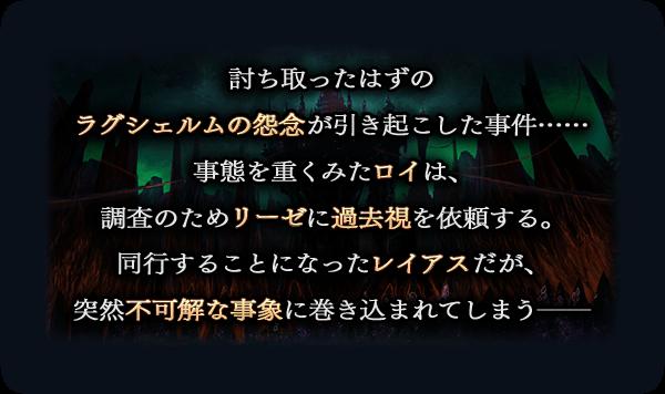 ra_event_help_1_1_1