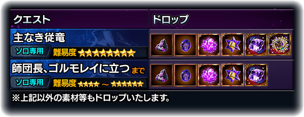 ra_event_help_1_5_1