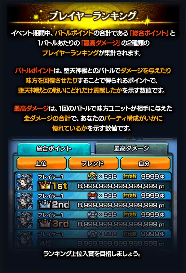 raid_010