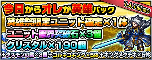 shop_campaign_005