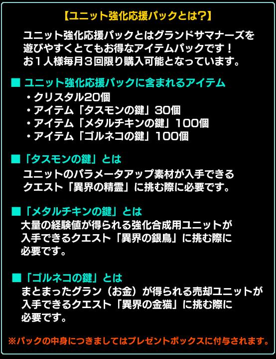 shop_campaign_159_text