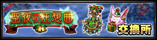 alchemy_exchange_banner_2004000
