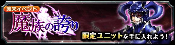 dungeon_banner_2000400