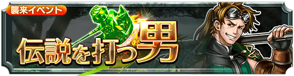 dungeon_banner_2000800