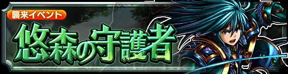 dungeon_banner_2002300