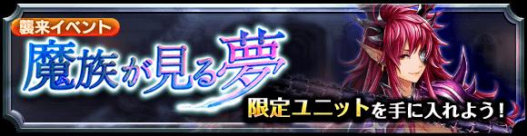 dungeon_banner_2002600