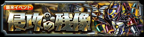dungeon_banner_2003100