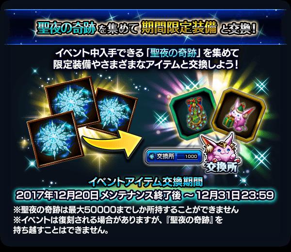 event_help_1_2_0