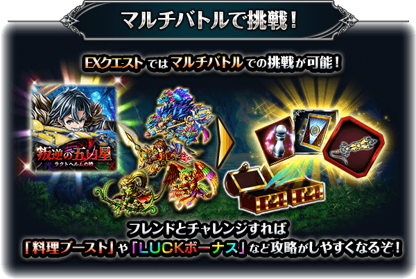 event_help_1_4_1-2