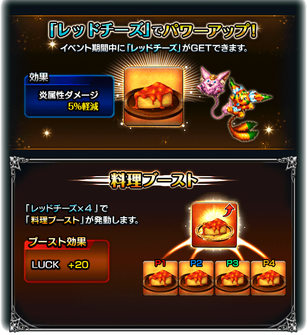 event_help_1_5_1_01