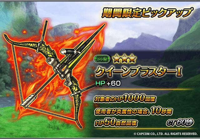item_summon_437_p