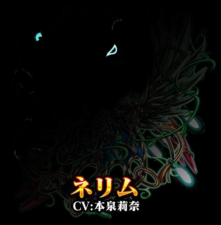 unit_sp2