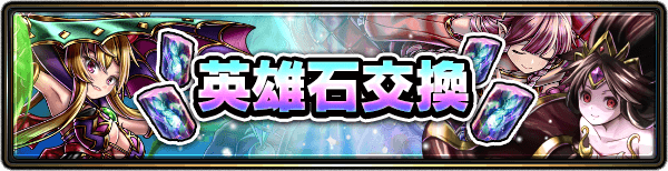 alchemy_exchange_banner_10001
