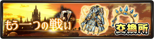 alchemy_exchange_banner_2004900