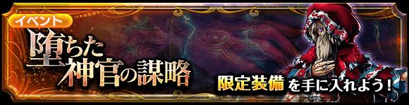dungeon_banner_1001000