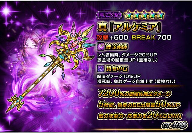 item_summon_441