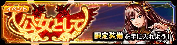 dungeon_banner_2000350