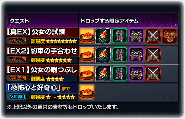 event_help_1_4_3-4