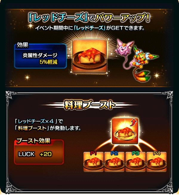 event_help_1_5_1_n