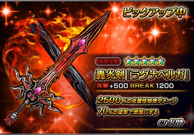 item_summon_58_p